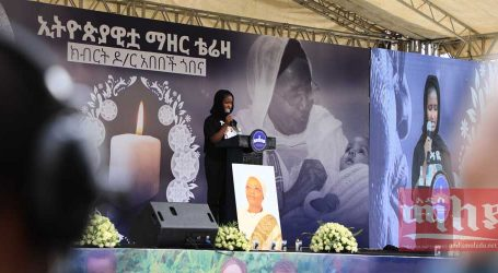Dr. Ababach Gobanaa