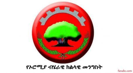 Magaalaa Sabbataatti namoonni abbootii lafaa irraa lafa bitatan qaamolee gurmaa'aniin dararamaa jiru