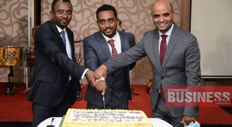የ 'Ethiopian Business Review' 100ኛ እትም እንዲሁም የ'ቻንፕየን ኮምዩኒኬሽንስ' 10ኛ ዓመት የምስረታ በዓል በድምቀት ተካሄደ